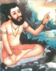 Konganar Siddhar history books