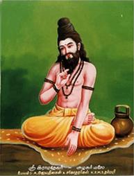 Ramadevar siddhar temple jeeva samadhi