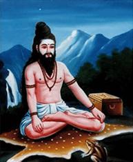 Theraiyar Siddhar Life History and theraiyar books