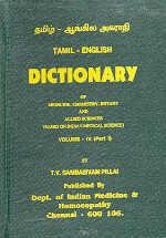 Tamil siddha medical dictionary pdf