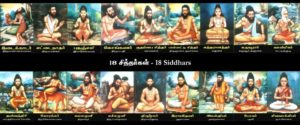 18 Siddhargal Name list, Photos, History, Songs in Tamil Language