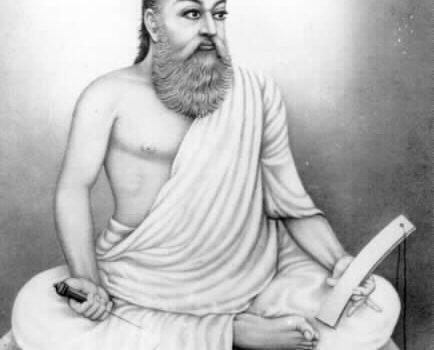 siddhar blogspot tamil